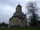 Экскурсия воскресной школы в Спасо-Андроников монастырь