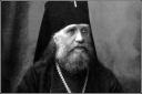Крестопоклонная Неделя. Святитель Тихон Московский