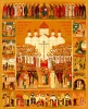 Икона Собора новомучеников Российских: лики писали по фотографиям. О том, как писали икону Собора новомучеников и исповедников Российских, рассказывает один из ее авторов
