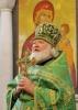 Поздравление Настоятеля протоиерея Владимира Воробьева в день Святой Троицы