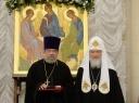 Протоиерей Павел Хондзинский удостоен премии памяти митрополита Московского и Коломенского Макария