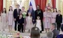 Семья священника Филиппа Ильяшенко награждена орденом «Родительская слава»