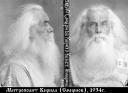 Ольга Хайлова: Наследие святого помогает гимнографу создать его точную словесную икону